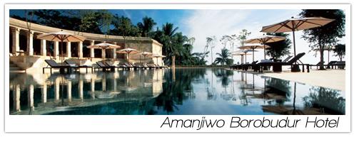 amanjiwo_borobudur_hotel